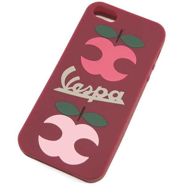 Schutzhülle FORME iPhone 5 -Apfel-  -