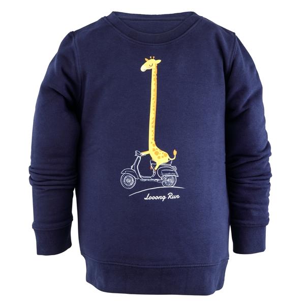 Sweatshirt SIP Looong Run Grösse: 110-116 für Kids für Kids-