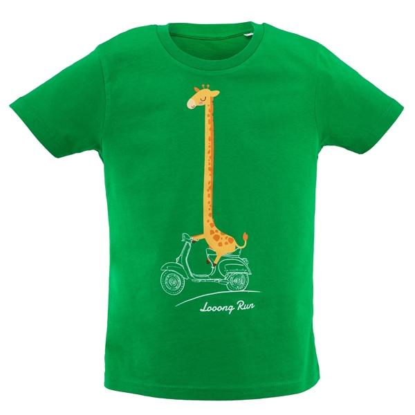 T-Shirt SIP Looong Run Grösse: 110-116 für Kids für Kids-